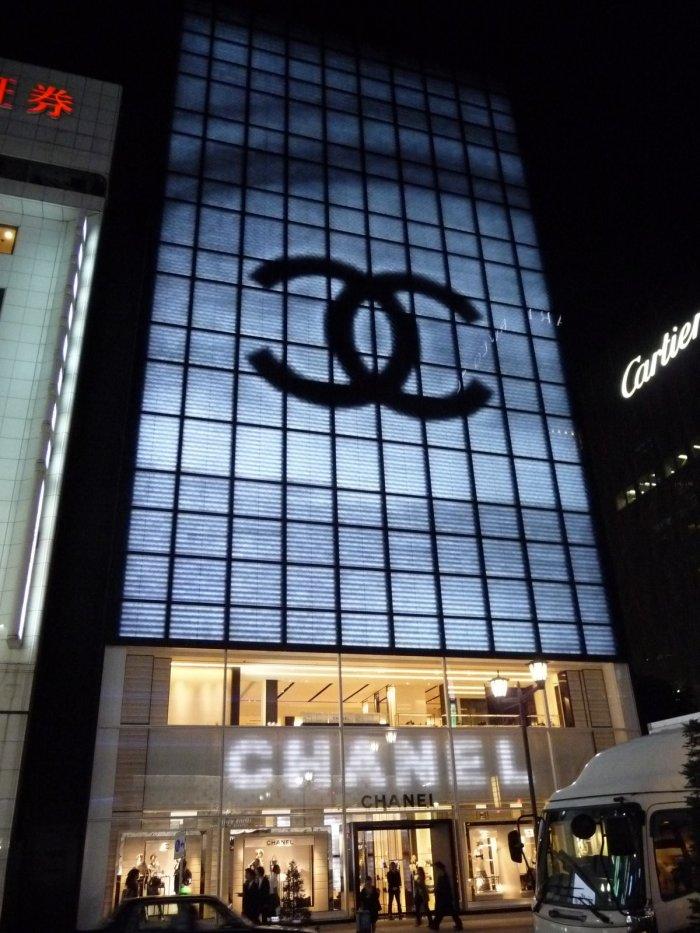 Chanel Toquio